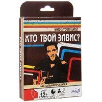 Заказ на Ozon.ru